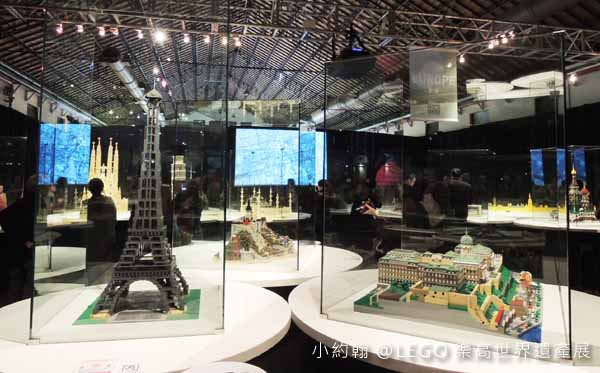 LEGO樂高世界遺產展WORLD HERITAGE EXHIBIT3.jpg