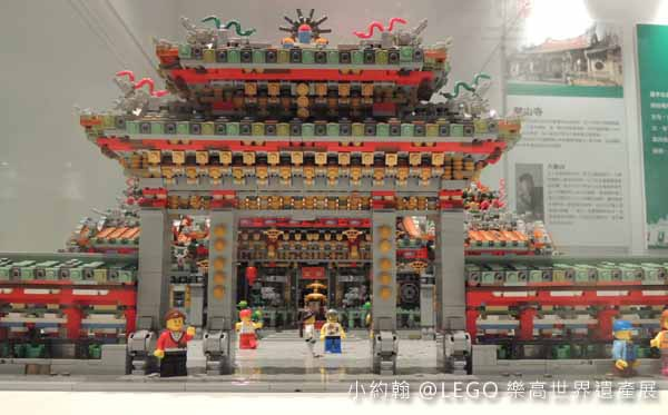 LEGO樂高世界遺產展WORLD HERITAGE EXHIBIT龍山寺.jpg
