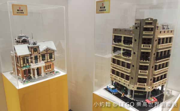 LEGO樂高世界遺產展WORLD HERITAGE EXHIBIT 票選.jpg