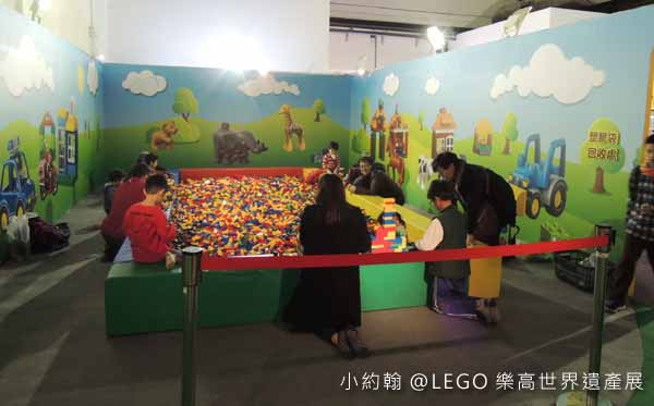 LEGO樂高世界遺產展WORLD HERITAGE EXHIBIT積木池.jpg