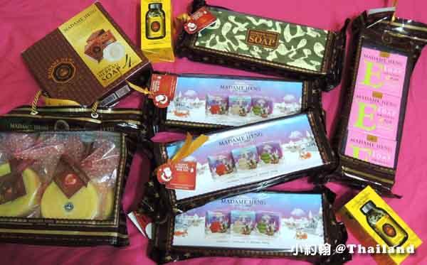 泰國必買手工皂Madame Heng皇室御用興太太草本手工香皂.jpg