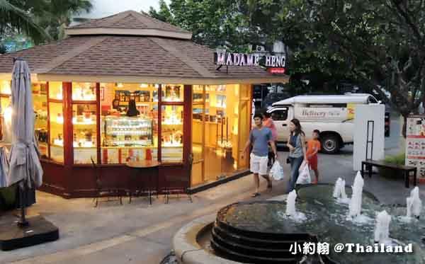 泰國必買手工皂Madame Heng興太太草本手工香皂Thong Lo店.jpg