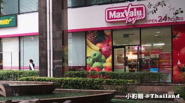 泰國曼谷MAXVALU24小時超市
