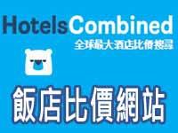 hotelscombined BANNER.jpg