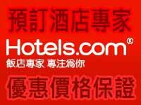 HOTELS BANNER2.jpg