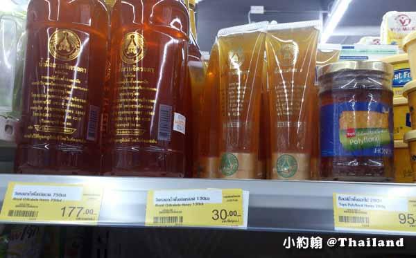 泰國皇室計畫農產品 片,皇家牌蜂蜜 大瓶 小瓶