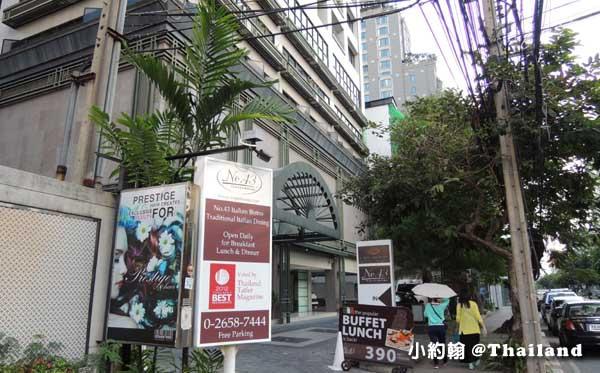 泰國曼谷Cape House Serviced Apartment海角屋公寓飯店.jpg