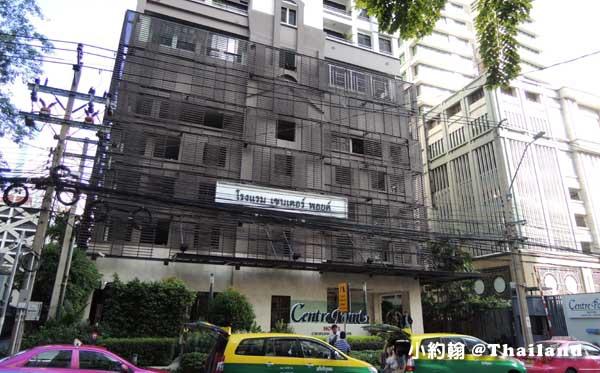 泰國曼谷Centre Point Chidlom Hotel奇隆帝寶四星級飯店.jpg