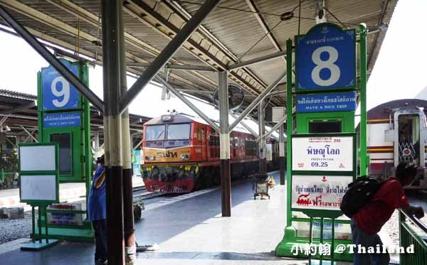 泰國曼谷中央火車站Hua Lamphong華藍蓬火車站7.jpg