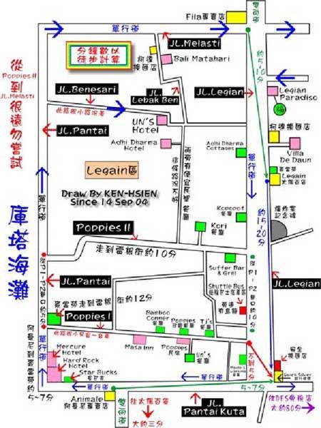 巴峇島 地圖 bali map 熱鬧區步行地圖.jpg