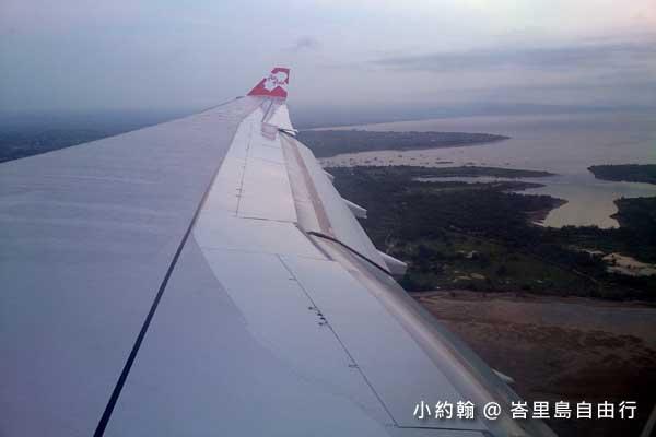 峇里島自由行- 亞洲航空 AIRASIA2