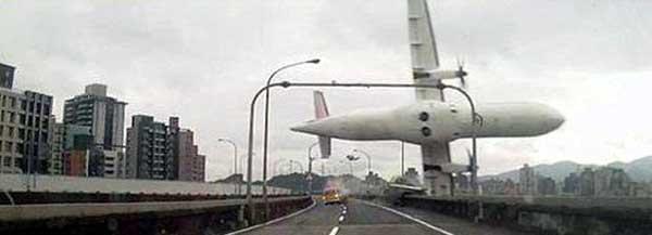 復興航空墜機(復興航空235號班機空難