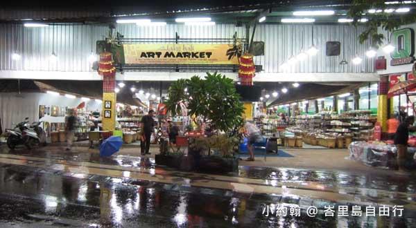 峇里島自由行-庫塔藝術市場Kuta Art Market