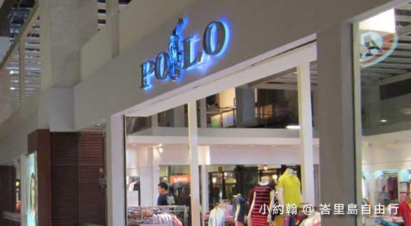 峇里島自由行- 這不是Polo Ralph Lauren(拉夫·勞倫馬球)
