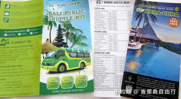 峇里島自由行- Kuta Kura BusTourist Bus Service of Bali  Kuta Line