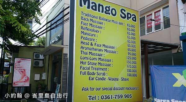 峇里島自由行- Mango Spa按摩店價目表