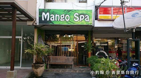 峇里島自由行- Mango Spa按摩店