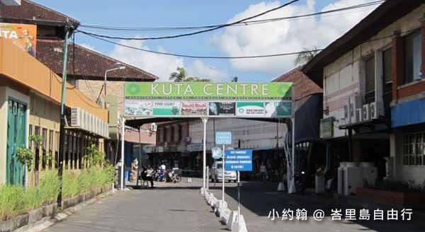 峇里島自由行- Kuta Center