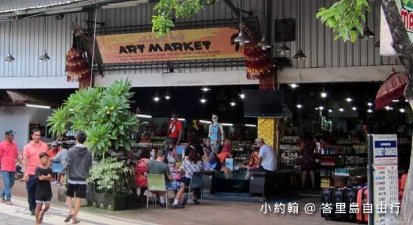 峇里島自由行-Kuta Art Market 庫塔藝術市場