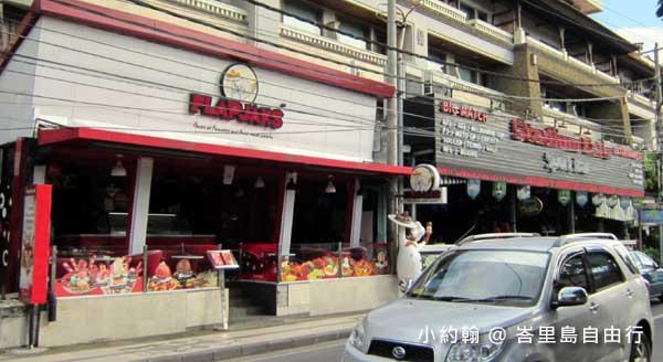 峇里島自由行- Flapjaks Kuta甜點餐廳