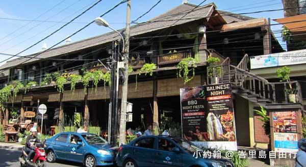 峇里島自由行- BBQ餐廳