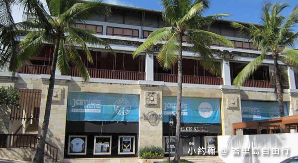 峇里島自由行-Hard Rock Hotel硬石餐廳飯店