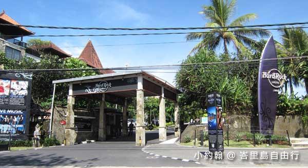 峇里島自由行- Hard Rock Hotel硬石飯店