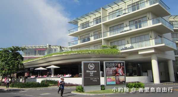 峇里島自由行- Sheraton Bali Kuta Resort峇里島庫塔喜來登度假酒店