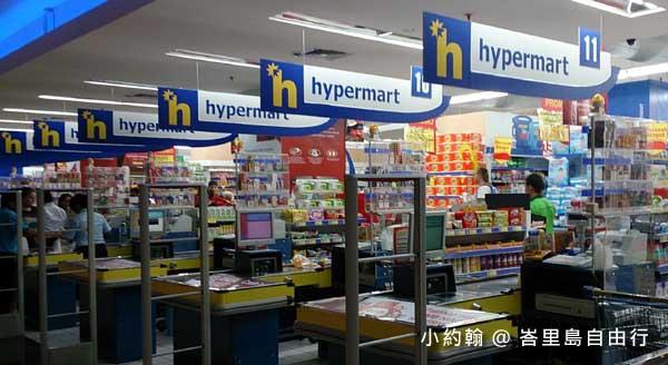 峇里島自由行- hypermart大超市