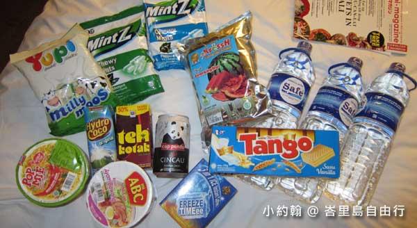 峇里島自由行- hypermart大超市2