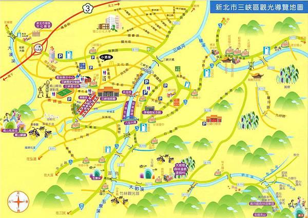 三峽老街與周邊熱門觀光地圖
