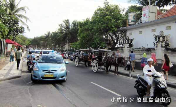 峇里島自由行- 街頭馬車