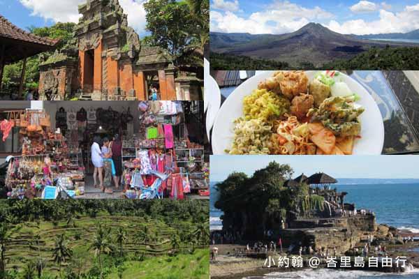 峇里島自由行一日遊Ubud烏布市集,梯田,活火山,海神廟