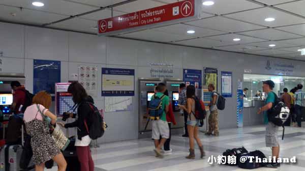 如何搭曼谷機場捷運快線往市區2.jpg