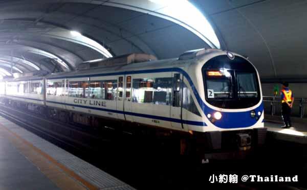 曼谷機場捷運快線- city line城市線.jpg