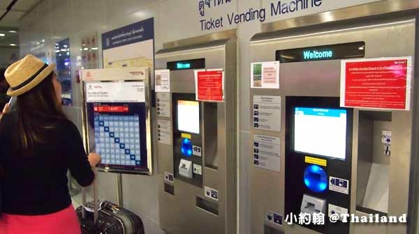 曼谷機場捷運快線-自動售票機.jpg