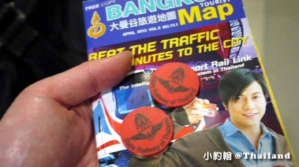曼谷機場捷運快線-感應代幣.jpg