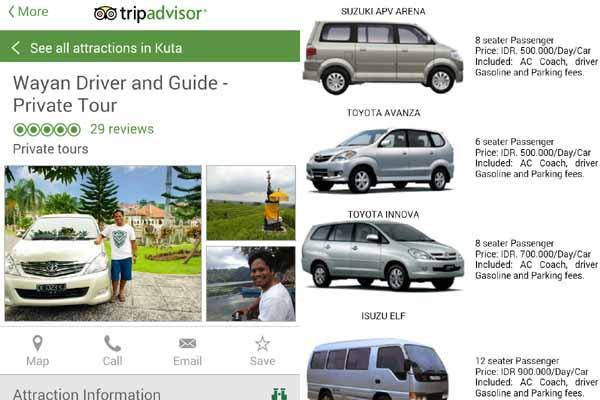 峇里島租司機開車一日遊最方便旅遊方式