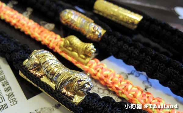 泰國龍波本廟Wat Bang Phra咬錢虎手鍊.jpg