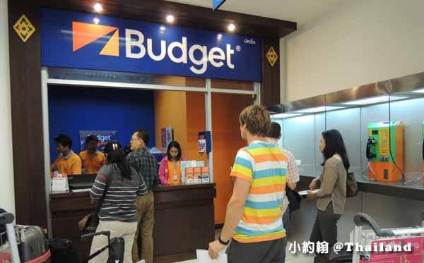泰國Budget租車租司機Chauffeur Drive Budget RentCar.jpg
