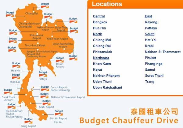 泰國租車租司機報價Budget Chauffeur Drive2.jpg