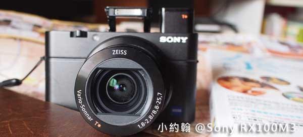 Sony RX100M3 正面觀景窗.jpg