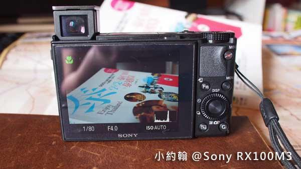 Sony RX100M3 背面觀景窗.jpg