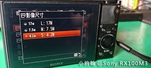 Sony RX100M3 影像尺寸.jpg