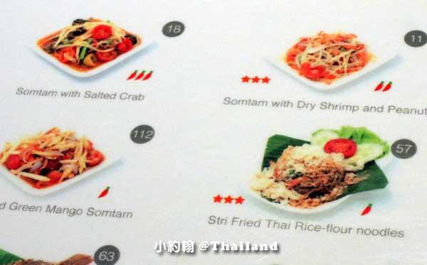 曼谷美食Somtam Nua青木瓜泰式炸雞專賣店@暹羅廣場menu2.jpg