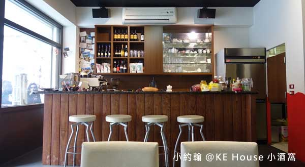 三峽KE House小酒窩超值下午茶,美酒配咖啡.jpg