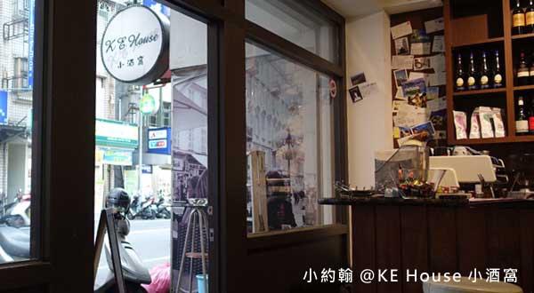 三峽KE House小酒窩超值下午茶,美酒配咖啡1.jpg