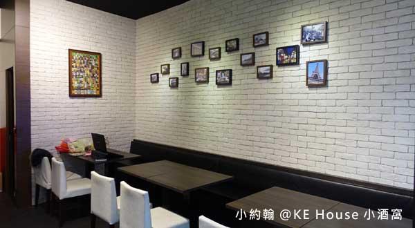 三峽KE House小酒窩超值下午茶,美酒配咖啡2.jpg
