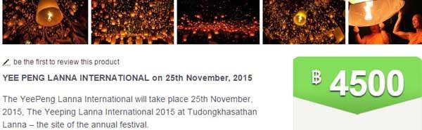 YEE PENG LANNA INTERNATIONAL on 25th November, 2015