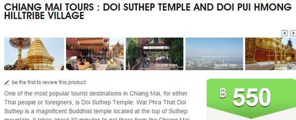 Tours  Doi Suthep Temple and Doi Pui Hmong Hilltribe Village